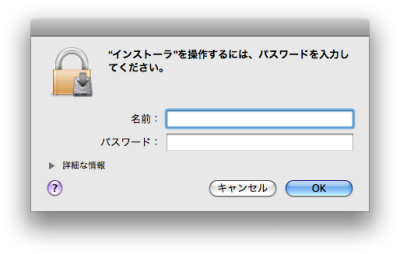 installer5.png