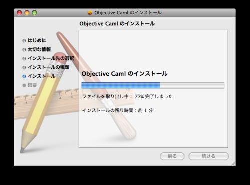 installer6.png