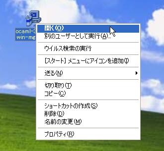 mgw01-desktop.png